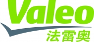 Valeo Lighting Hubei Technical Center Co., Ltd.