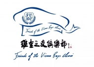 Chengdu Vienna Music Culture Promotion Co.Ltd.