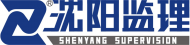 SHENYANG ENGINEERING SUPERVISION&CONSULTATION CO.,LTD